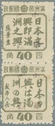 Binxian (賓縣)
